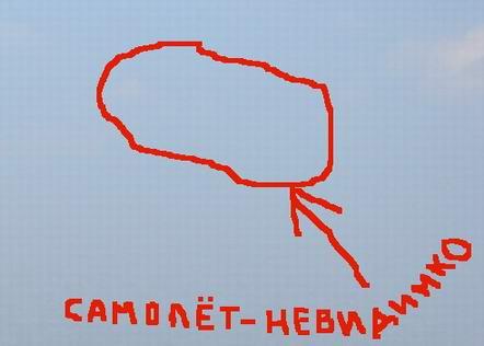 http://fishki.net/mypics2/6_podborka_35.jpg