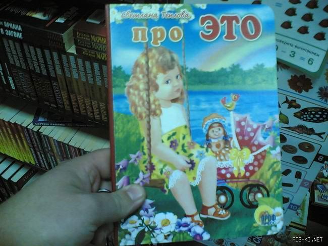 http://fishki.net/mypics2/book_2.jpg