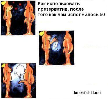 http://de.fishki.net/pics/cond.jpg