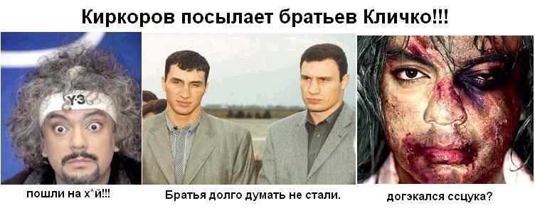 http://fishki.net/pics/kirkl.jpg
