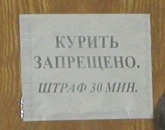 http://fishki.net/pics6/shtraff.jpg