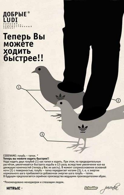 http://fishki.net/pics9/izobreten_02.jpg