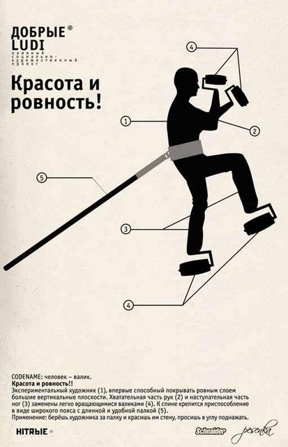 http://fishki.net/pics9/izobreten_03.jpg