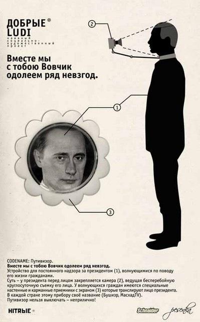 http://fishki.net/pics9/izobreten_04.jpg