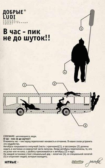 http://fishki.net/pics9/izobreten_05.jpg