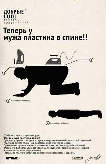 http://fishki.net/pics9/izobreten_08.jpg