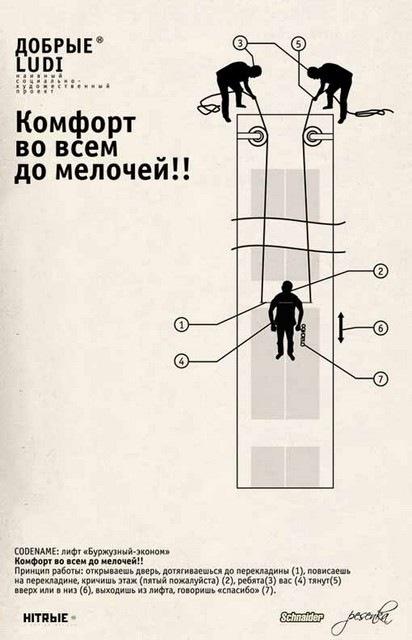 http://fishki.net/pics9/izobreten_11.jpg