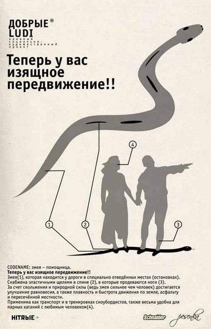 http://fishki.net/pics9/izobreten_12.jpg