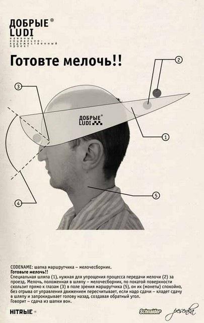 http://fishki.net/pics9/izobreten_13.jpg