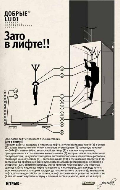http://fishki.net/pics9/izobreten_14.jpg