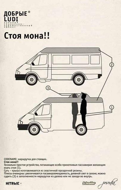 http://fishki.net/pics9/izobreten_15.jpg
