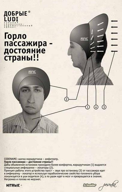 http://fishki.net/pics9/izobreten_16.jpg