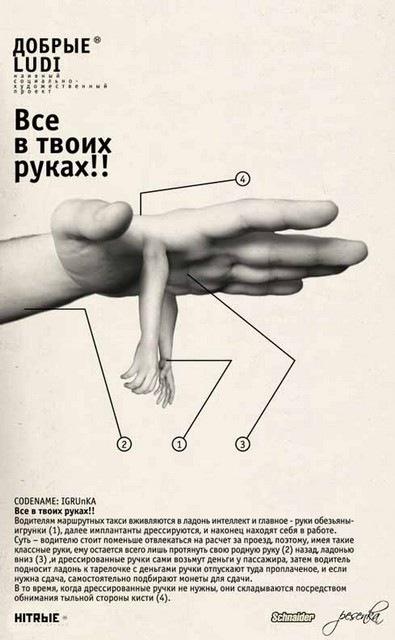 http://fishki.net/pics9/izobreten_17.jpg