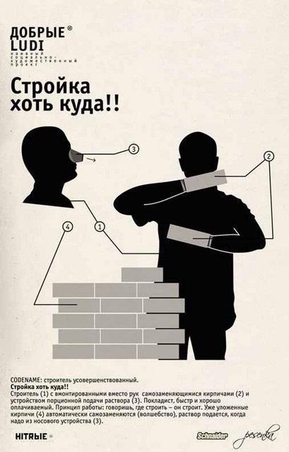 http://fishki.net/pics9/izobreten_19.jpg
