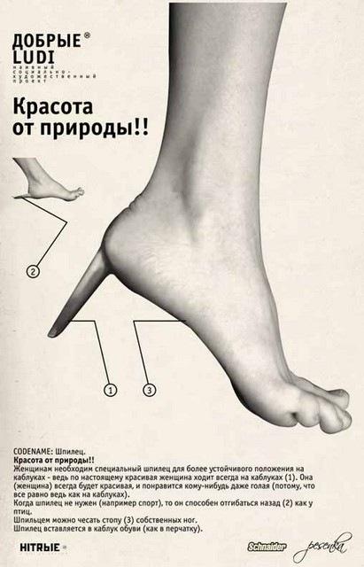 http://fishki.net/pics9/izobreten_20.jpg