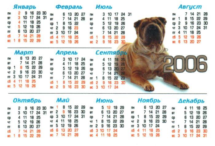 Лунный календарь шаманов