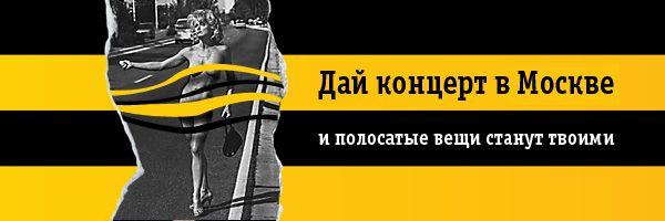 http://ru.fishki.net/picsr/madonna_44.jpg