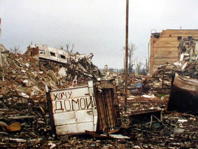 http://fishki.net/picsu/chechnya_134.jpg