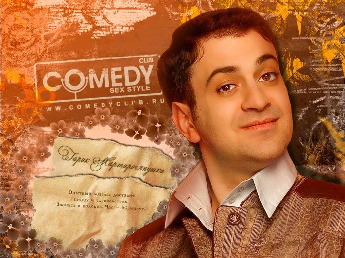 Любителям Comedy Club понравится этот креативчик (20 картинок)