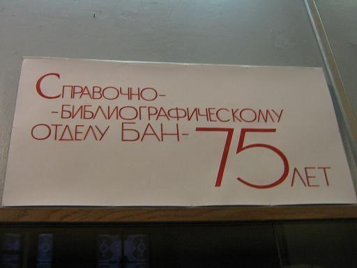 podb110_57.jpg
