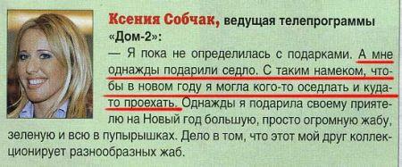 http://ru.fishki.net/picsu/sobcha.jpg