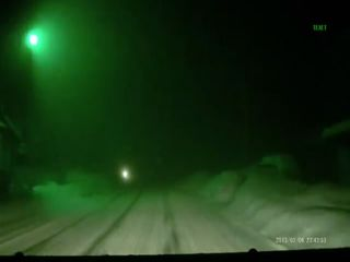 Подстава в ночном тумане
