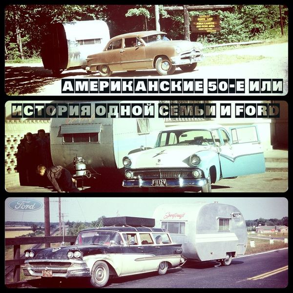 американская машина, ретро-авто,