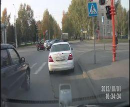 Столкновение мотоцикла с Audi