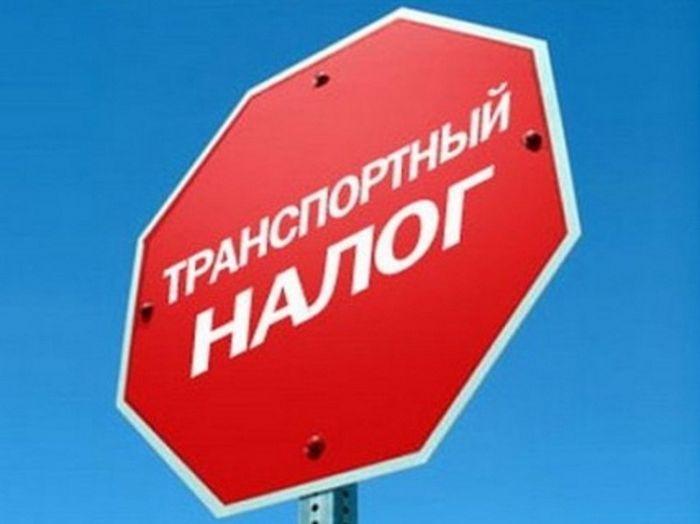 Мосгордума одобрила повышение транспортного налога (текст)