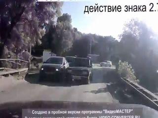 Истеричный водитель