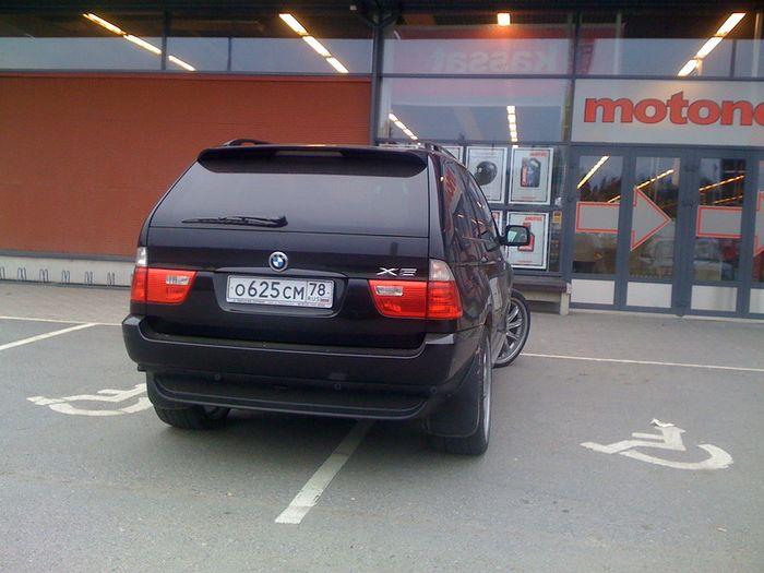 паркуюсь как мудак, парковка,
