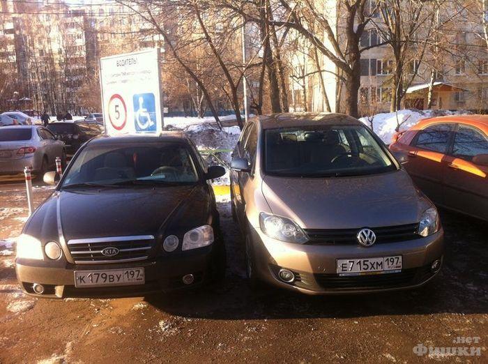 парковка, записка на авто