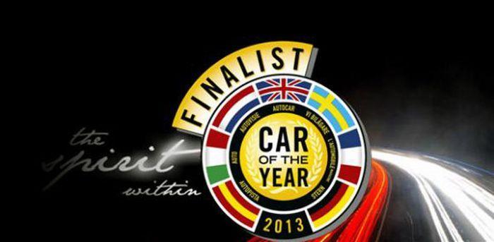 автомобиль года, номинация