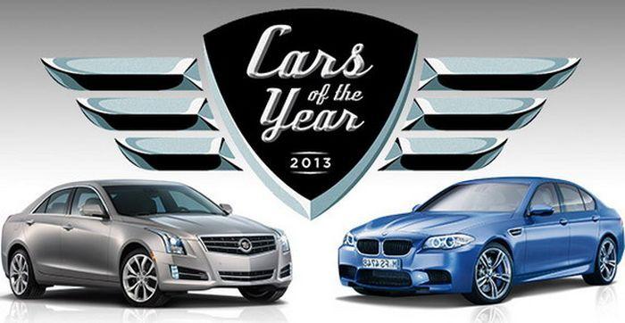 автомобиль года, номинация, play boy