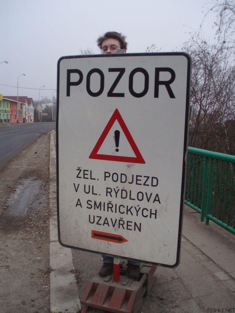 прислал - purgaz