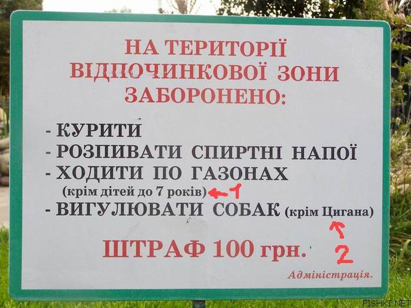 прислал - skol88