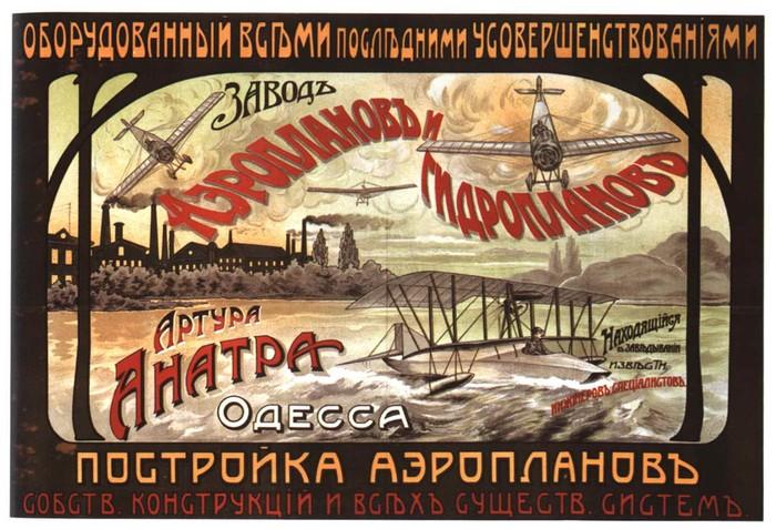 http://fishki.net/picsw/012009/12/plakaty/042.jpg