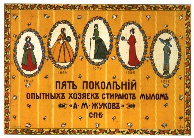 http://fishki.net/picsw/012009/12/plakaty/tn.jpg