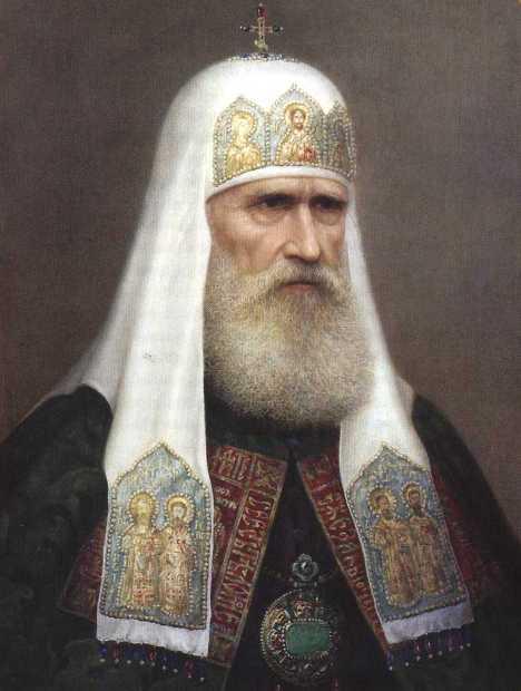 Седьмым Патриархом Всея Руси был избран архимандрит Троице-Сергиевой Лавры Иоасаф (1667-1672). В своей деятельности Патриарх Иоасаф II стремился реализовать и утвердить реформы Патриарха Никона. Он продолжил начатое Патриархом Никоном исправление и издание богослужебных книг. При нем были просвещены народности на северо-восточных окраинах России; на Амуре, на границе с Китаем, был основан Спасский монастырь.