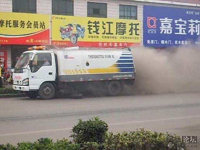 Китай в ногу со временем (12 фото)