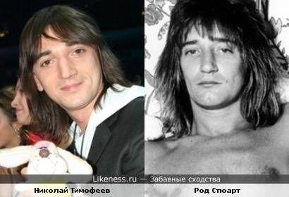Потрясающие сходства людей (25 фото)