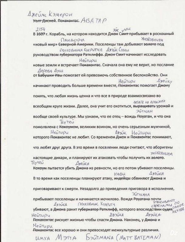 http://de.fishki.net/picsw/012010/14/post/vsyachina/002.jpg
