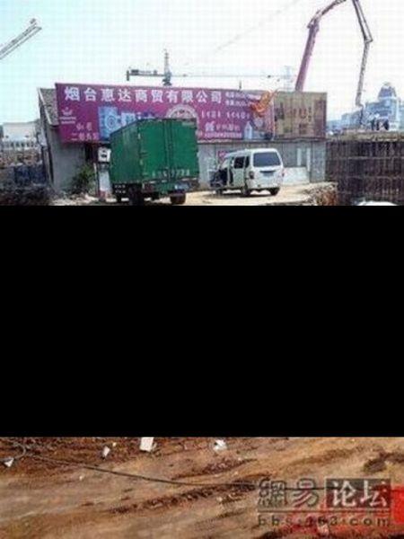 Раздел земли в Китае (7 фото)