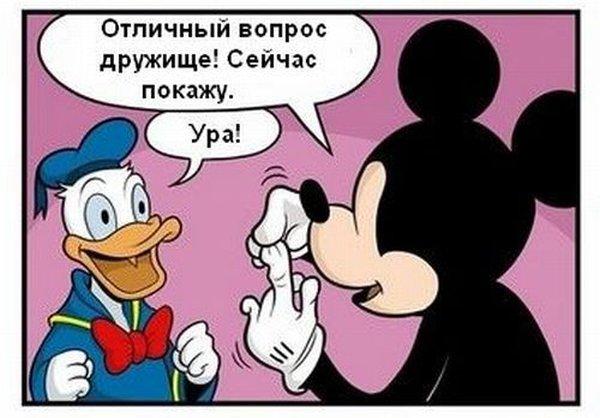 Микки, а почему ты вечно в перчатках? (4 фото)