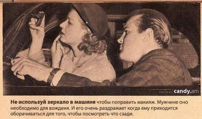 Американское руководство по свиданиям 1938 года (13 фото)