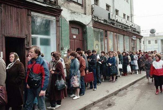 Продуктовый магазин второй половины 80-х  (20 фото + текст)