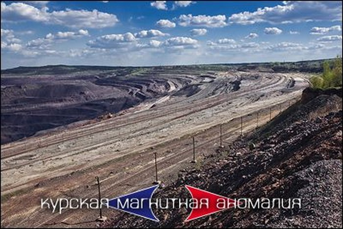 Курская магнитная аномалия. Курская область (30 фото)