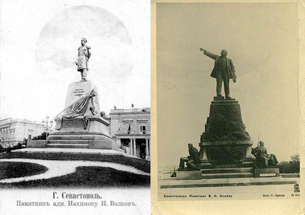 Севастополь. Памятник адмиралу П.С.Нахимову. Установлен в 1898 году, авторы - И.И.Шредер и А.А.Бильдерлинг. Демонтирован в 1928 году.