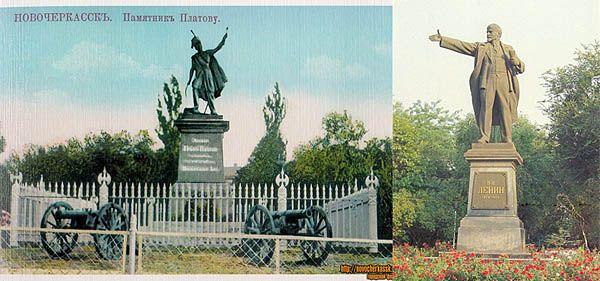 Новочеркасск. Памятник М.И.Платову, открыт в 1853 году. Демонтирован в 1923 году.