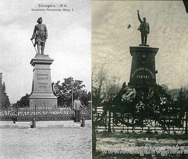 Таганрог. Памятник Императору Петру I. Установлен в 1903 году, демонтирован в 1924 году.